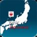 Learn Japanese - Vocabulary (Hello-Hello)